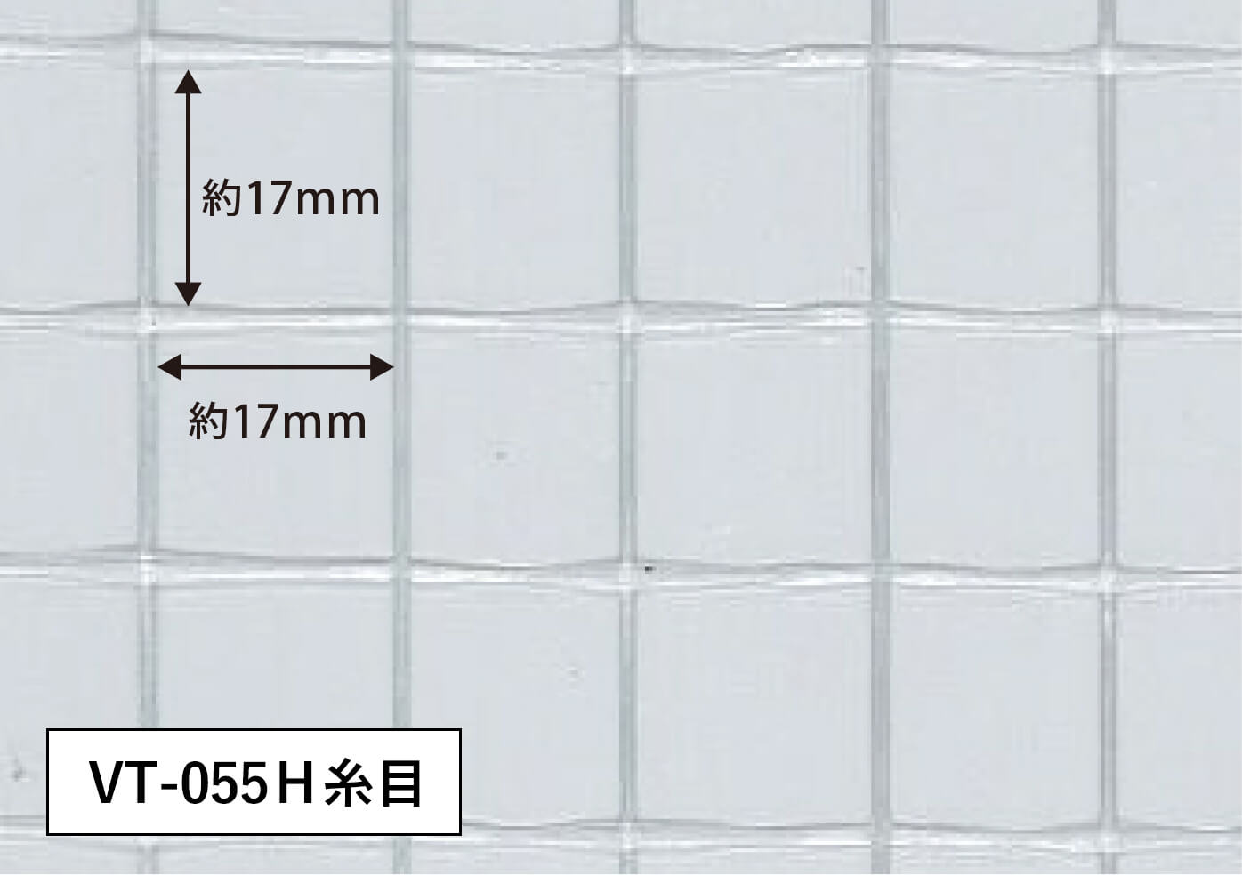 VT-055H 糸目図